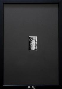 Untitled, Framed Memories #Onomichi