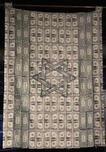 Magen David´s financial art project #2