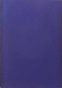 Breathing Light - Deep Violet