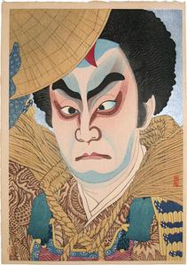 Creative Prints, Collected Portraits of Shunsen: Actor Ichikawa Chusha VII as Taju no Takechi Mitsuhide
