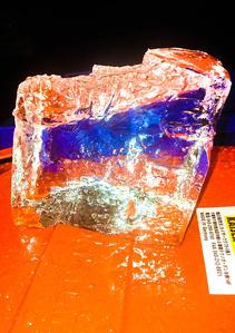 Ice (Orange and Blue)