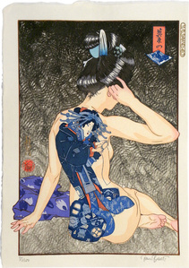A Hundred Shades of Ink of Edo: Eisen's Blue-Printed Pictures