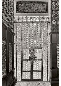 The Gate of Fatimah