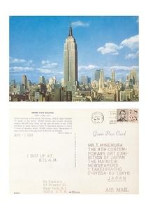 APR – 1 1969