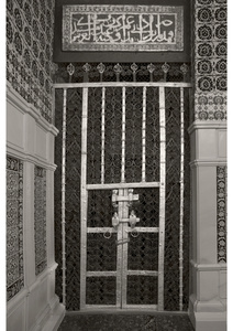 The Gate of Fatimah