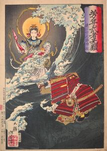 Hojo Tokimasa Praying to the Sea Goddess