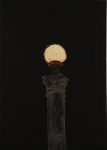 The Dark Side—Lamp