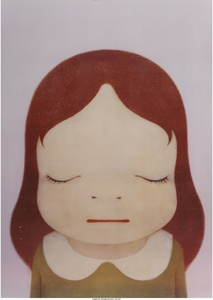Cosmic Girl (Eyes Open, Eyes Shut) (two works)