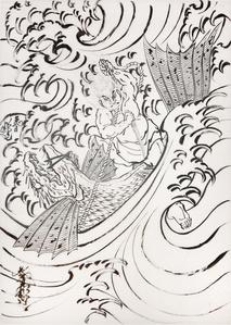 Asahina Saburo Yoshihide
