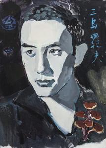 Mishima Yukio I