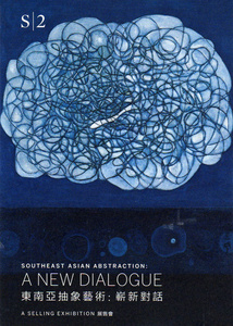 Southeast Asian Abstraction: A New Dialogue