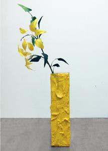 Faux Faux (Iris Yellow)