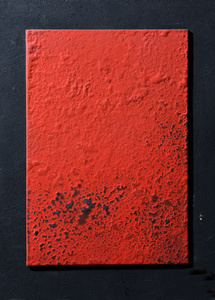 """Métal Rouge"" wall sculpture"