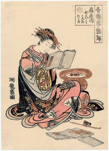 The Courtesan Nanakoshi Reading