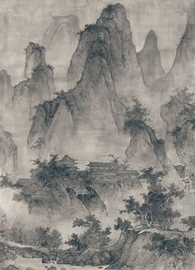 Pingshan Pavilion