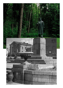 Pedestal, Planter