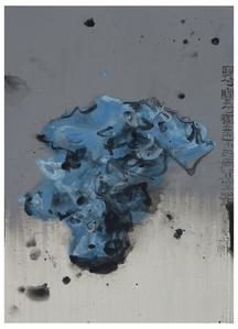 Jiangnan Series - Blue 2