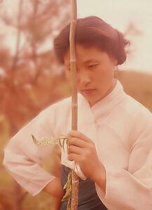Koreans, Untitled #50