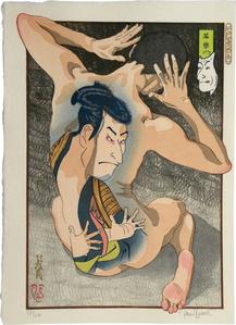 A Hundred Shades of Ink of Edo: Sharaku's Caricatures
