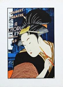Profound Love (after Utamaro)