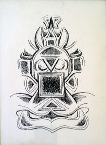 Untitled (Tantric Drawing 5)