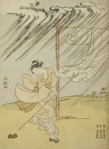 A Young Woman in a Summer Shower