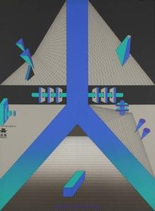 Creating Japanese Walls - Sangetsu