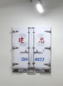 Truck cargo box DH-4827