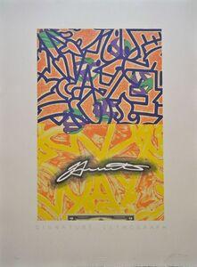 Signature Lithograph