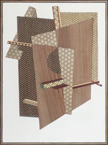 The Caterpillars Endless Sigh [After El Lissitzky]