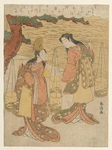 The Salt Water Maidens Matsukaze and Murasame
