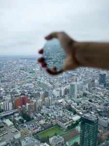 Park Hyatt Hotel, Tokyo (Mirror)