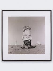 Minaret, Port of Mokka, Yemen, 1996