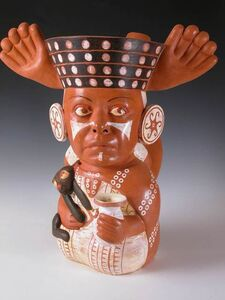 Chola de Mierda, Resentida social, socially resentful, she believes she is an equal. Dimissible. Moche, Perú AD 200