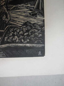 Wpa Woman Laborer woodblock print