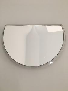 Spiegelobjekt