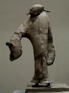 Wu Zhen- Four Masters from Yuan Dynasty