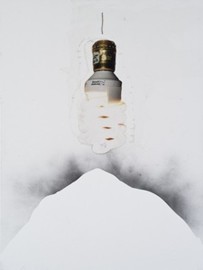 Light Source (harmony electric)