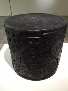 Cylinder Seal #6