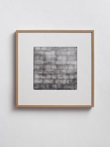 Crop [wall]
