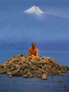 Dream Journey - From Fukuoka Asian Art Musuem to Mount Fuji 卧游—从福冈美术馆到富士山