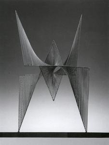 Proyecto de monumento a Averroes