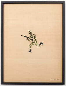 Untitled (Running Soldier in Camouflage)
