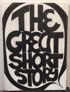 The Great Short Story