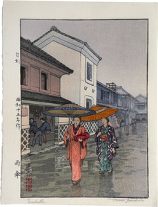 Umbrella (Amagasa)