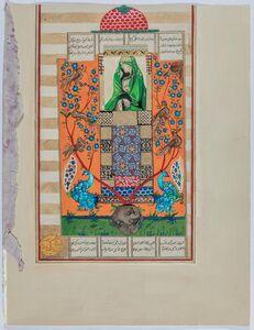 The Hejazi  Knight II