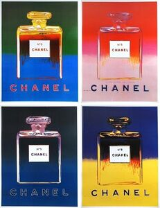 Chanel No. 5 (set of 4)
