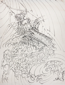 Haryu the Dragon with Waves Ascending 2