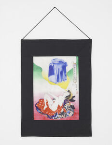 Desire – Japanese (Edo Period)