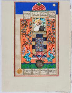 The Hejazi  Knight I